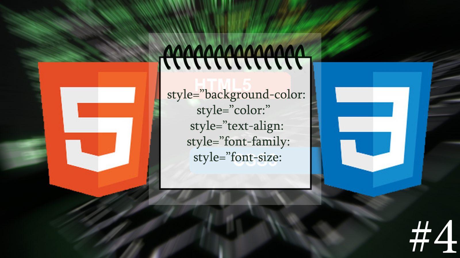 HTML5 Stilleri Nelerdir ?