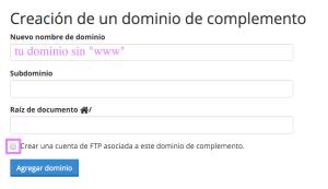 cPanel - Dominios de complemento