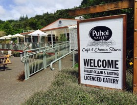 ▲Pūhoi Valley Cheese Co 門口