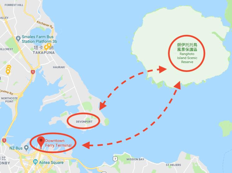 ▲Rangitoto Island Scenic Reserve 地理位置