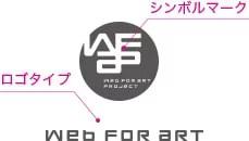 ロゴ(ロゴマーク・ロゴタイプ)の制作デザインイメージ