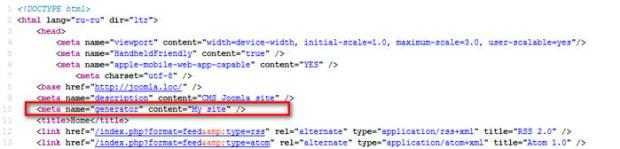 Что такое Joomla open source content management? И как это убрать?