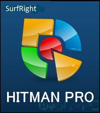 Hitman Pro Logo