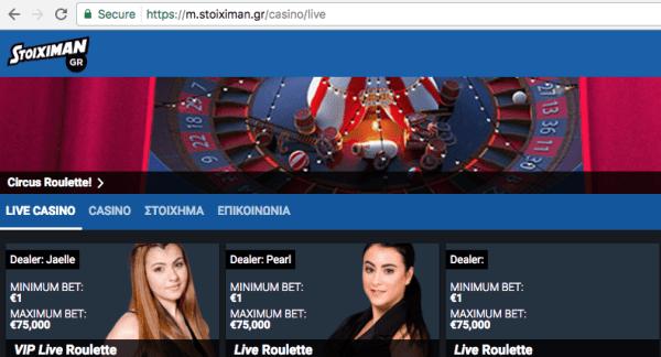 stoiximan mobile live casino online roulette