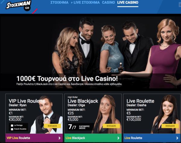 stoiximan live casino online blackjack roulette