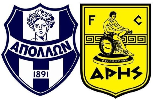 apollon smyrnis-aris-stoixima-prognostika-greece-super league