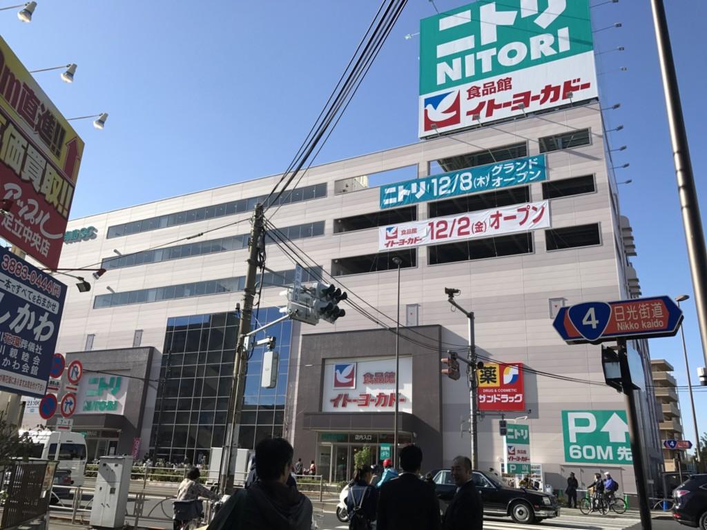 【足立区】ニトリ環七梅島店−2016年12月8日朝9時オープン!