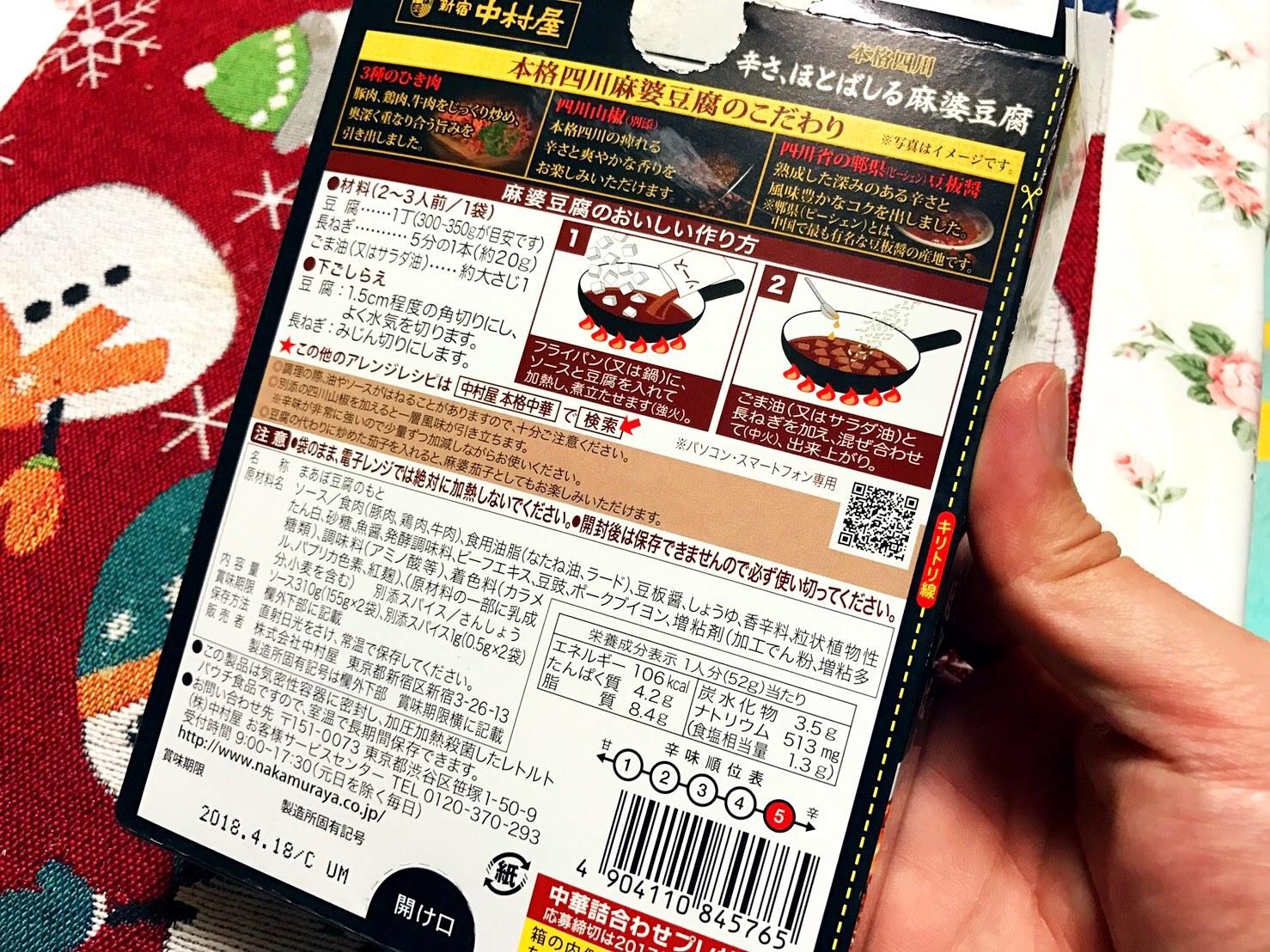 簡単調理でご飯がすすむ!