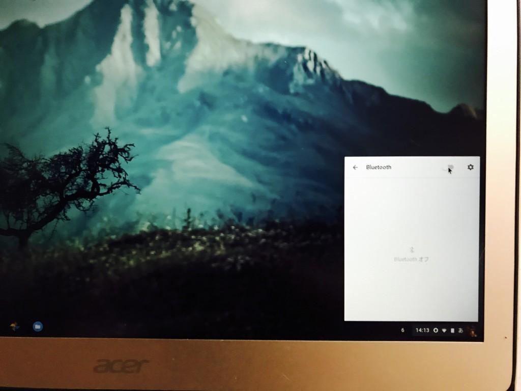 Chromebookなら超簡単接続