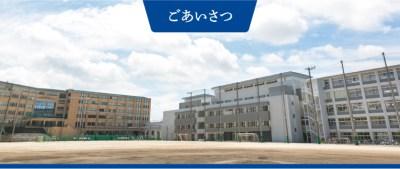 福岡・博多高校暴力事件、他校の謝罪文をコピペして活用