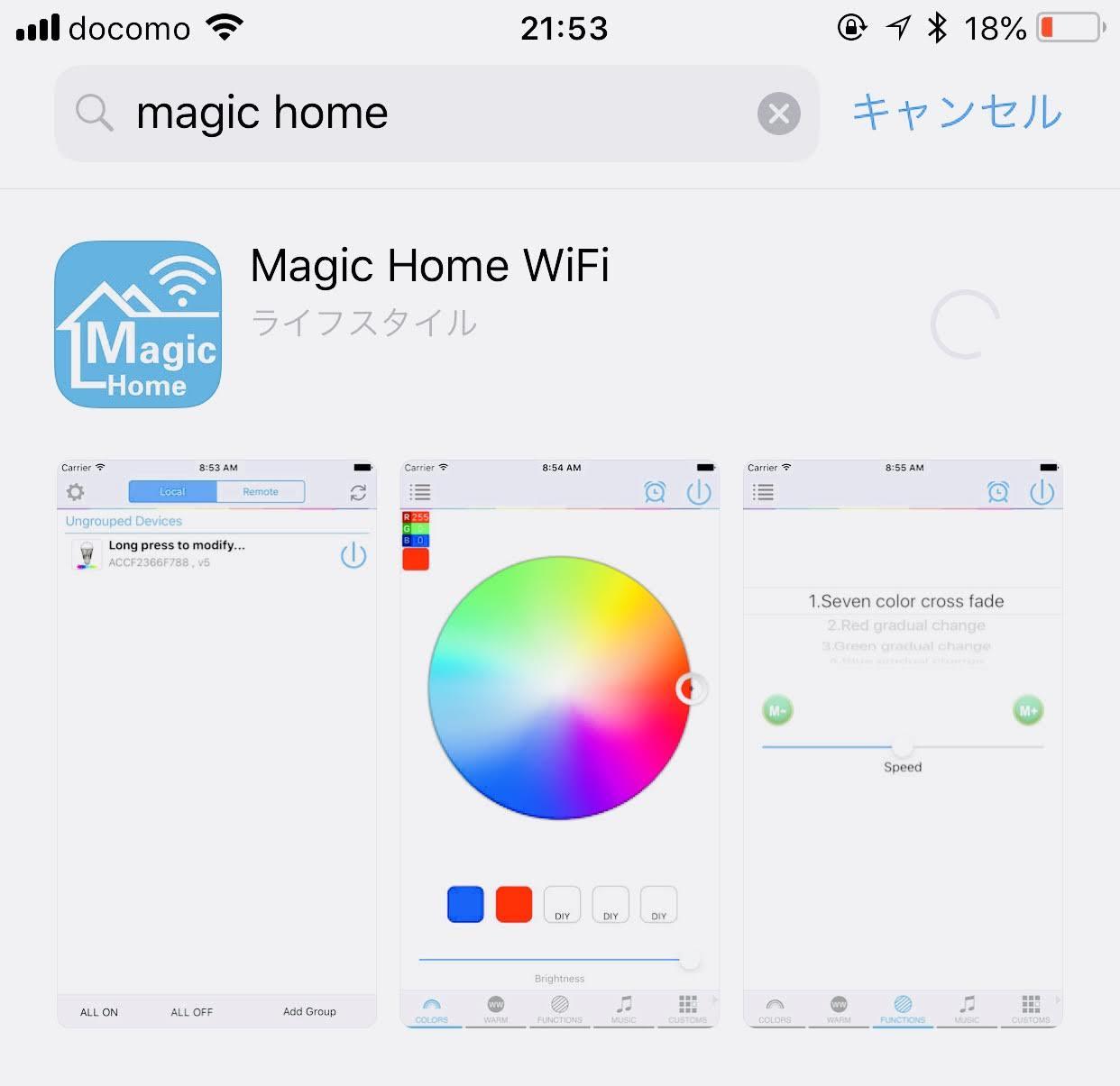 Magic Home Wi-Fi