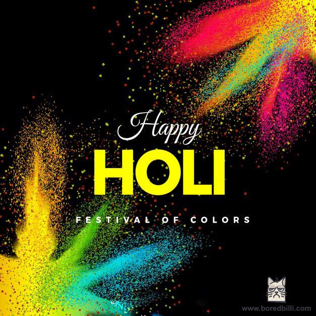 holi wishes 2018