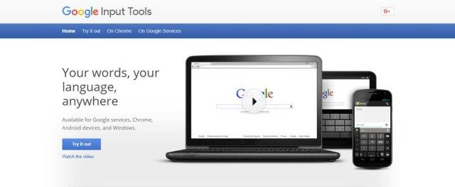 google input tool