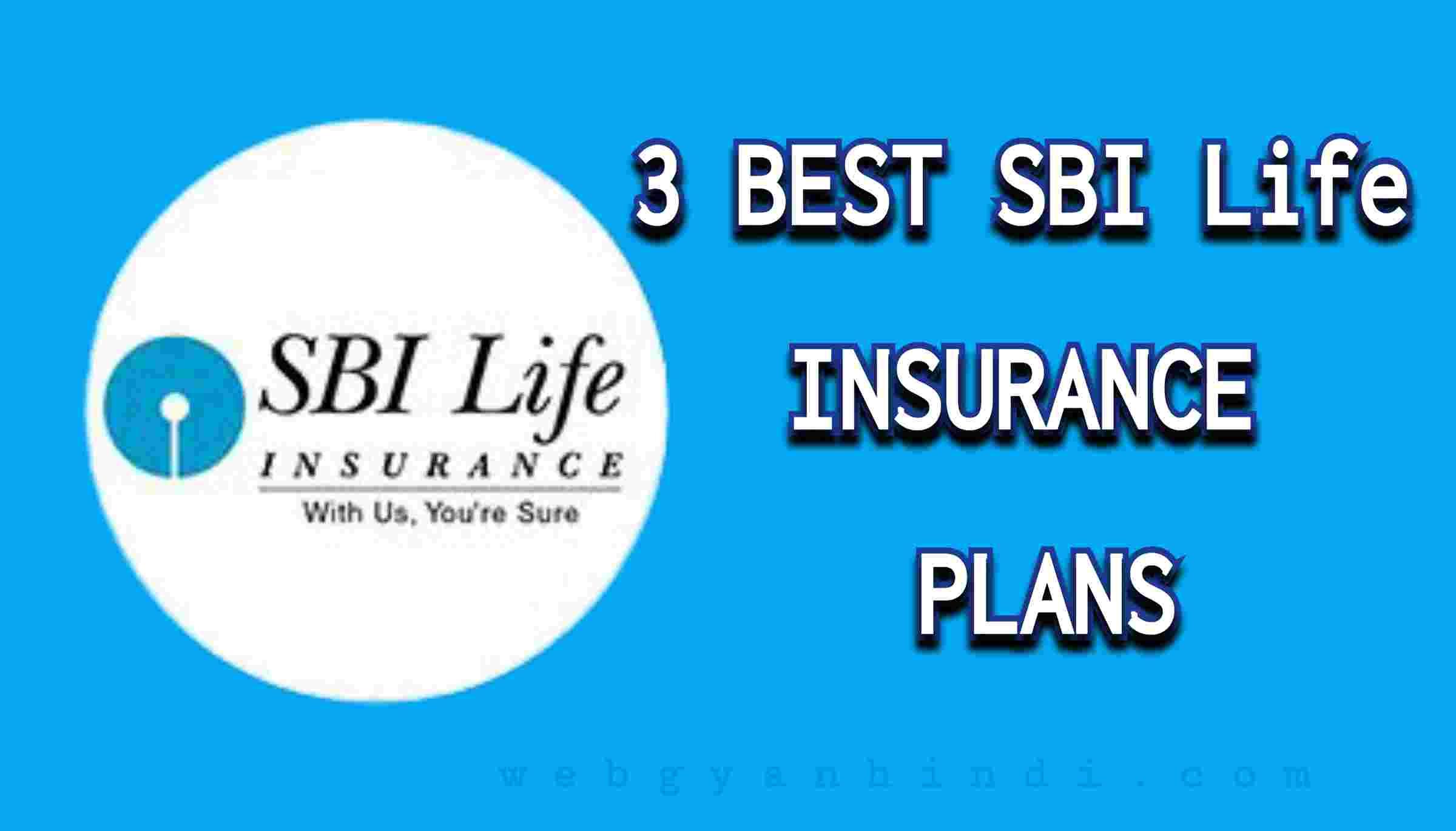 You are currently viewing SBI टर्म इंश्योरेंस प्लान | Top 3 Term Insurance Plans