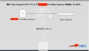 Airmac9