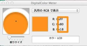 Digital2 3