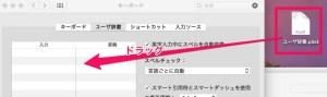 User10