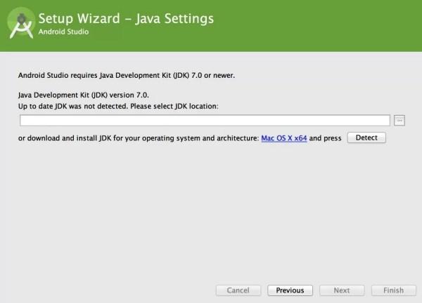 Android Studio Setup2