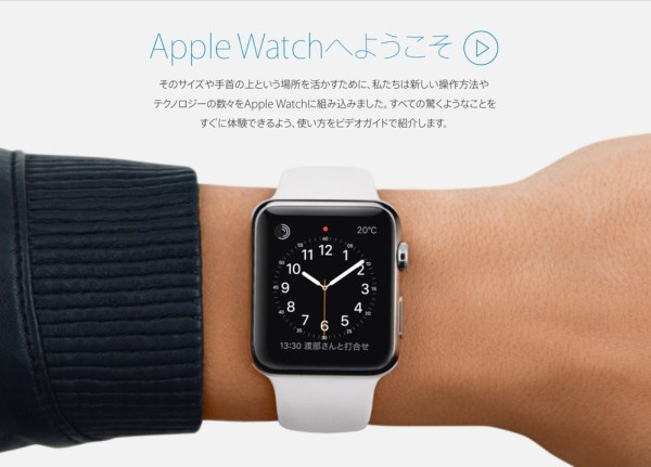 Apple Apple Watch 2