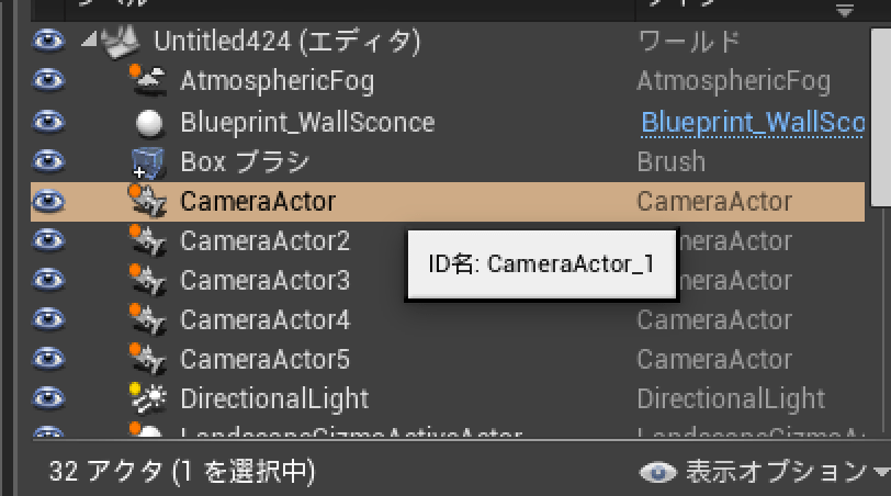 Ue4 camera