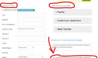 6. Vendosni informacionet e regjistrimit dhe pagesen