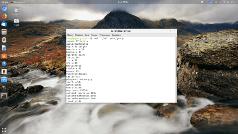 What is Sed Linux Command and How to Use it? 15