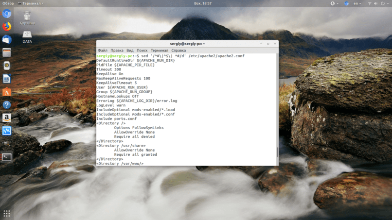 What is Sed Linux Command and How to Use it? 18