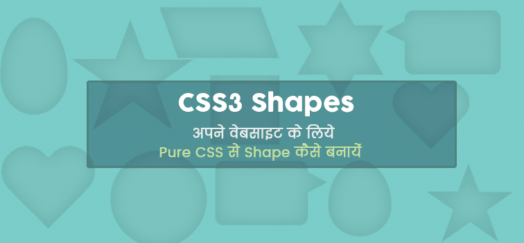 css-shapes-tutorial