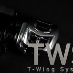 出そう、出そうと思ったらやっぱり出た。ダイワの2021年新リール「アルファス SV TW」が発表です!