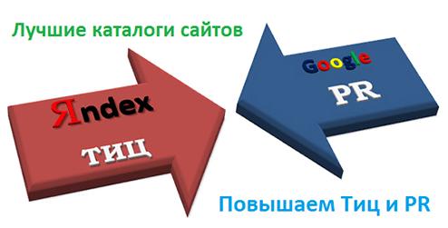 Продвижение сайта в интернете оптимизация сайта регистрация в каталогах скачать видеоурок xrumer