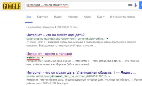 Сайт в ТОП - 10