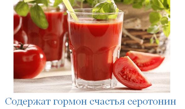 О помидорах