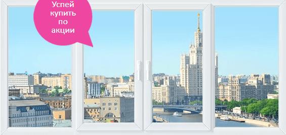 Особенности тёплого остекления балконов