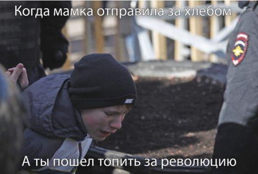 Фото. Юный революционер. Митинг в марте 2017