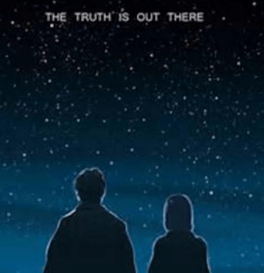 Истина где то там