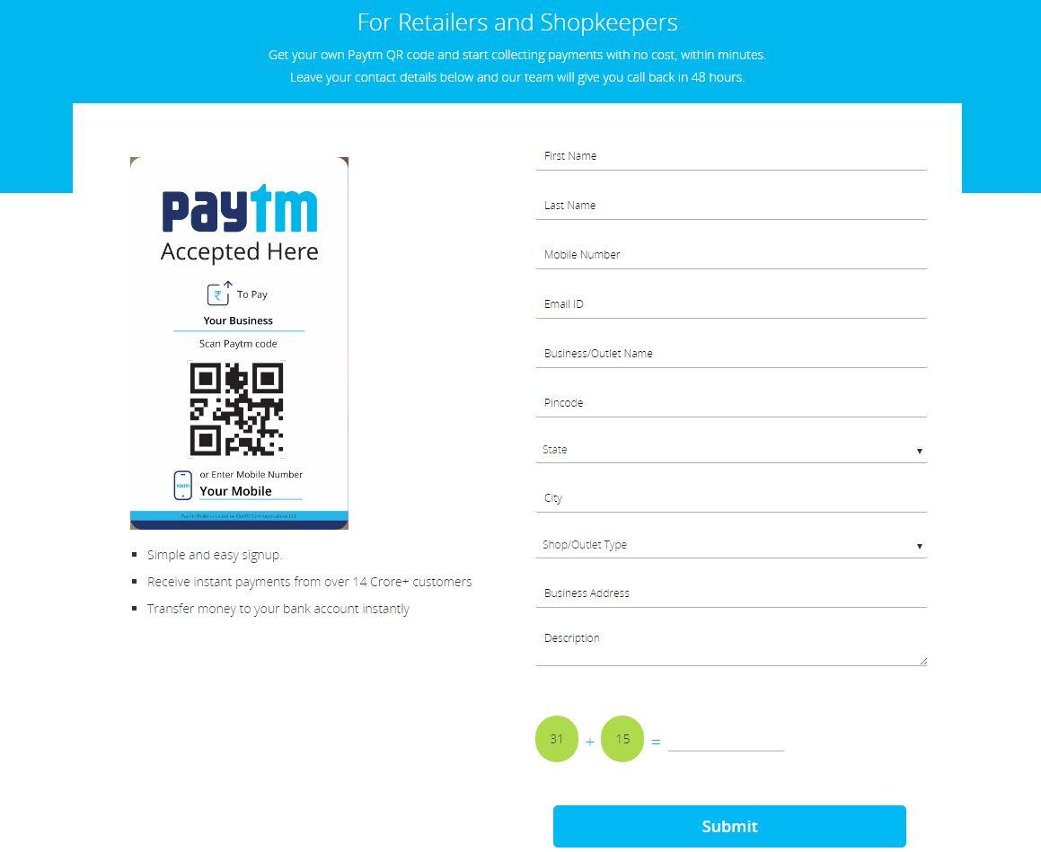 How To Get Paytm QR Code - Weblizar