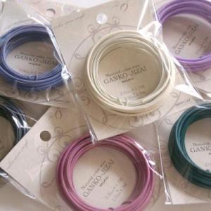 GANKO-JIZAI miniは豊富な色が揃っています
