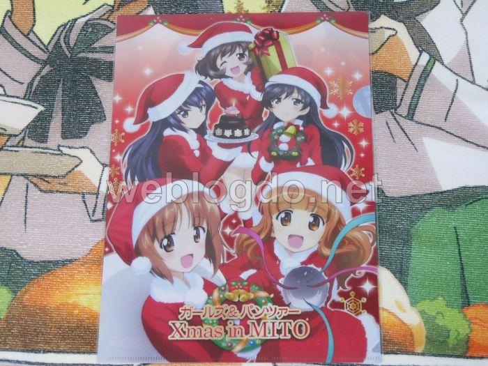 ガルパンクリスマスコラボ水戸駅クリアファイル