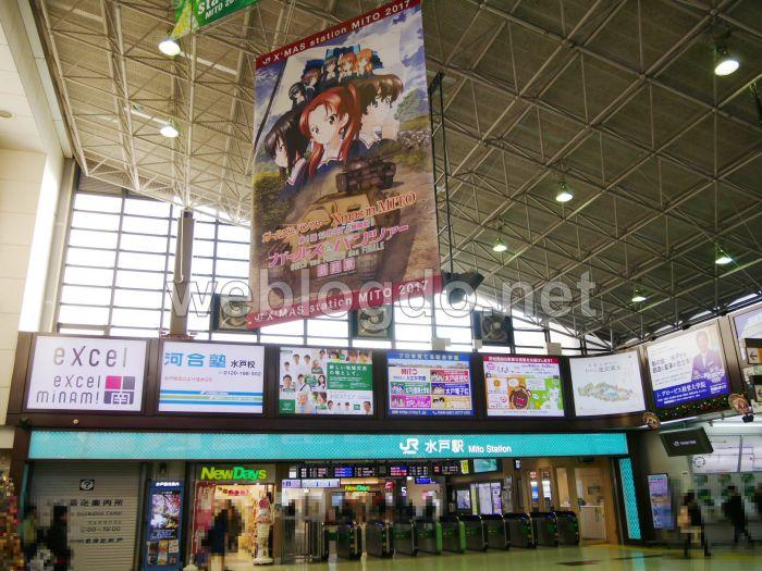 ガルパンクリスマスコラボ水戸駅