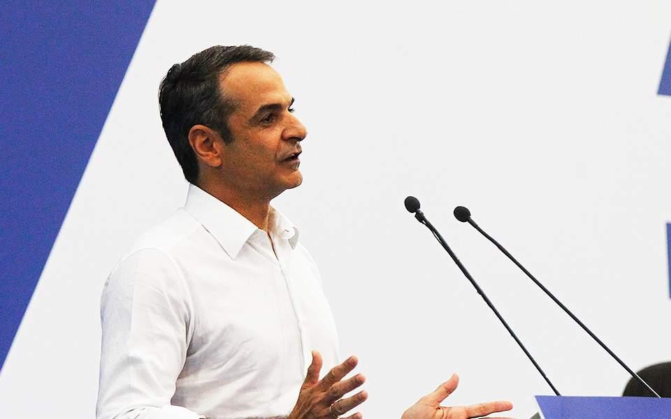 Προσκλητήριο Μητσοτάκη σε ψηφοφόρους ΠΑΣΟΚ, Ποταμιού και πρώην ΣΥΡΙΖΑ | ΠΟΛΙΤΙΚΗ