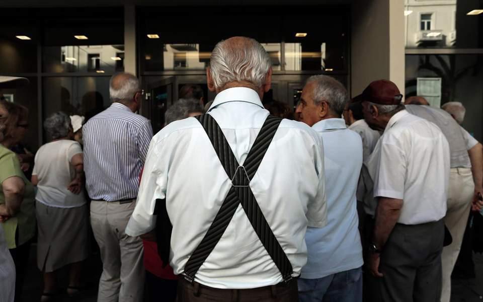 Η αιώνια επιστροφή του συνταξιοδοτικού | ΠΟΛΙΤΙΚΗ