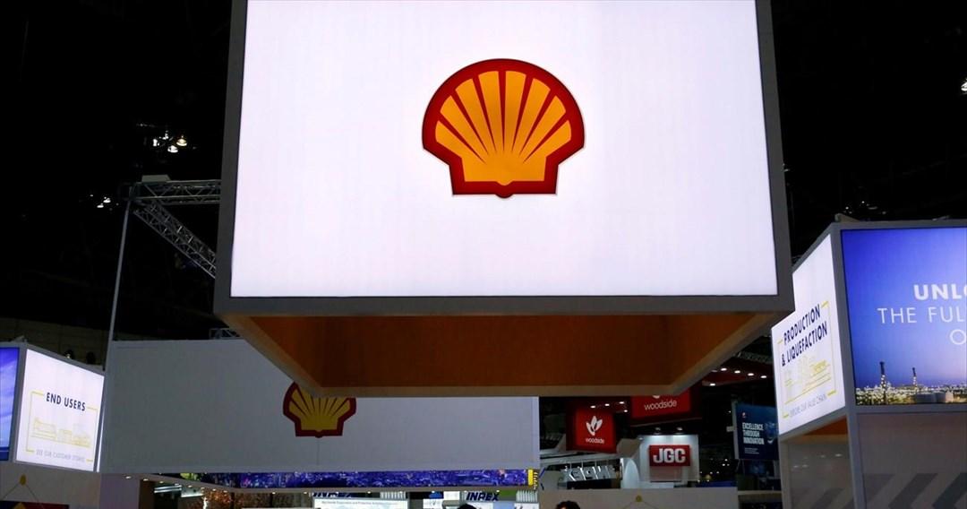 Shell: Ανταμείβει τους μετόχους με ρευστότητα 125 δισ. δολαρίων