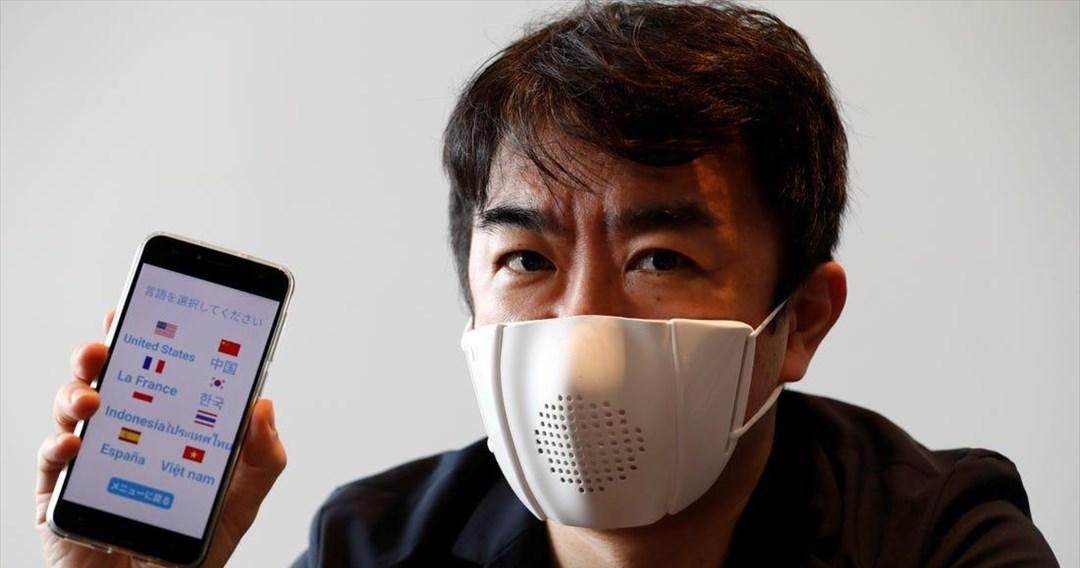 H ιαπωνική έξυπνη μάσκα που… «μιλάει» με το smartphone