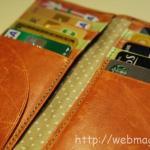 クレジットカードを使いすぎてお金が貯まらない家計を救う一枚とは?
