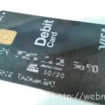 デビットカードはメリットいっぱい。赤字家計から脱出して、家計の大改造実践中