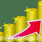 積立を貯金ではなく、積立投資のデメリットを知り尽くした上で積立投資を選んだ理由とは?
