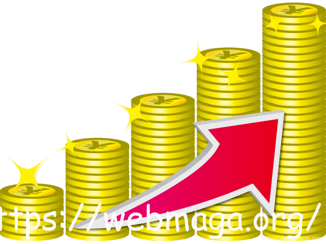 積立投資デメリット