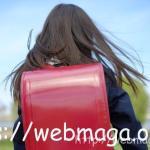 子どもがいじめられ、クラスで仲間外れになり孤立。その時親としてどうする?