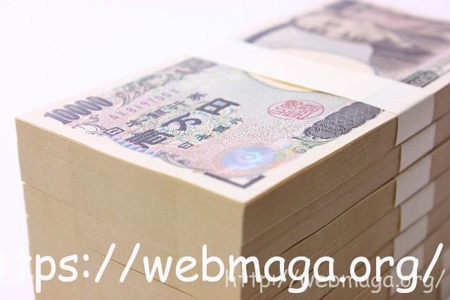 1億円を貯める方法