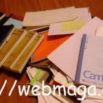 【汚部屋の片付け 画像公開】ノートを断捨離して分かった、自己投資した100倍のリターンを得る方法とは?